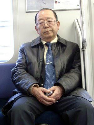 asian japanese daddy Depiction Unbroken
