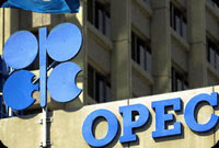 OPEC: Organization of Petroleum Exporting Countries likely to reject output rise