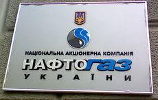 UkrGazEnergo