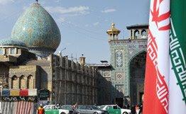 [MIDDLE EAST] International Atomic Energy Agency holding talks in Tehran