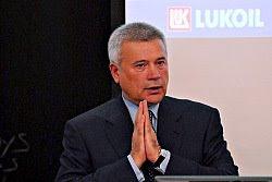 [EUROASIA] LUKoil to Buy Akpet, a turkish distributor