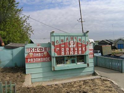 Shish Kabob Cafe Katy Tx Hours