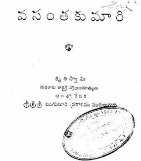 Sasi Bhushan Bhimavarapu: Rare Telugu Books