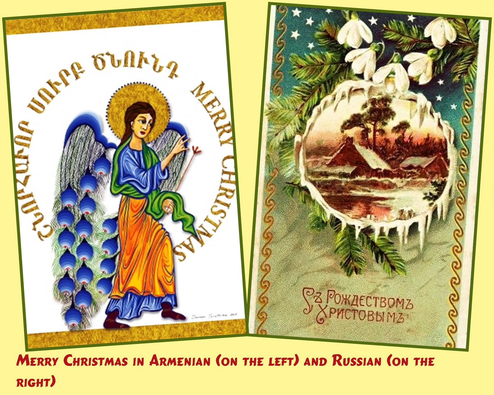 Armenian easter greeting merry christmas and happy new year 2018 armenian easter greeting kristyandbryce Images