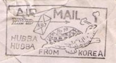 Postal History Corner: The Korean War : Canadian Military Mail