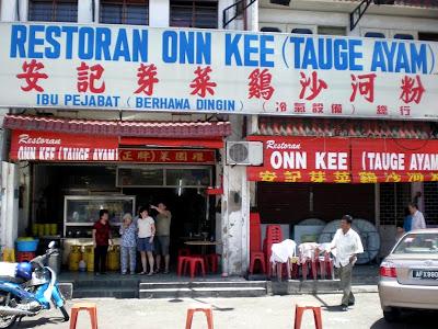 Restaurant Onn Kee