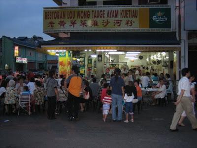 Restaurant Lou Wong Nga Choi Kai