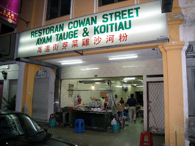 Restaurant Cowan Street
