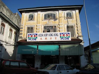 Restaurant Kong Heng
