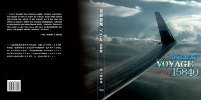 Voyage15840_01.jpg