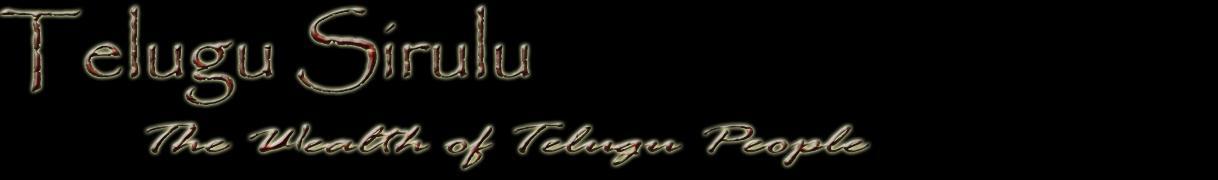 Sirulu TV