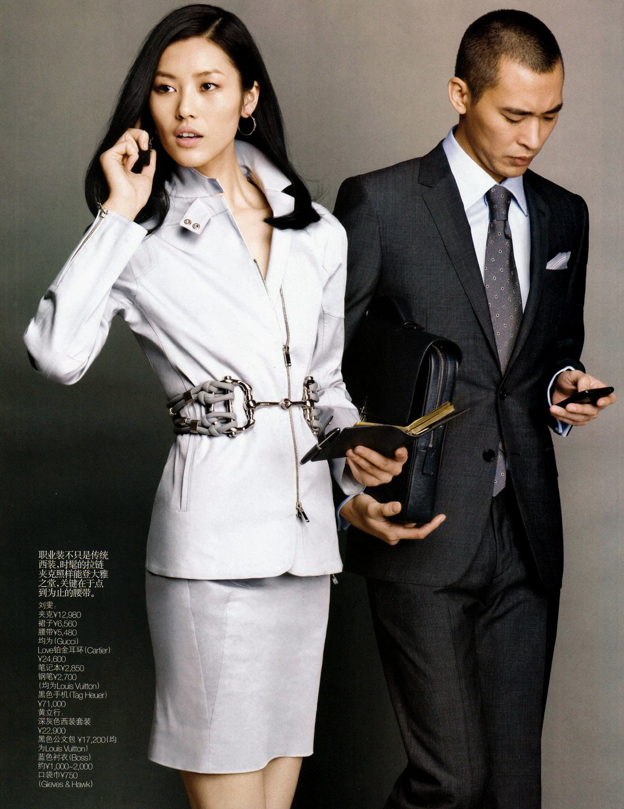 Asian Models Blog Liu Wen  Stanley Huang Editorial For