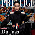 Du Juan Magazine Cover for HK Prestige Magazine, February 2008