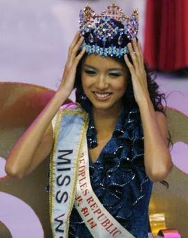 Miss World 2007 Winner - Zi Lin Zhang