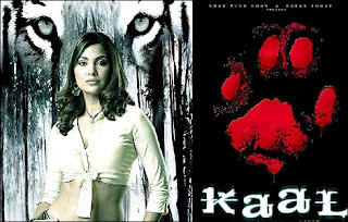 Kaal Movie (2005) Poster 1