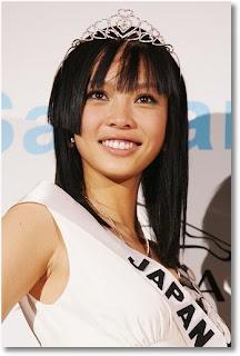 Hiroko Mima is Miss Universe Japan 2008