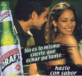 Dayana Mendoza's Ad Campaign
