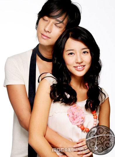 yoon eun hye and joo ji hoon relationship quiz