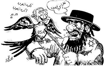 Zionist Bush cartoon