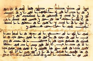 Koran, 9th century AD