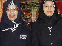 Muslim police