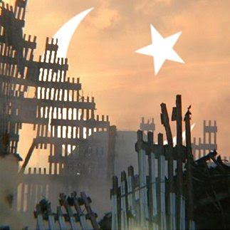 WTC Ummah