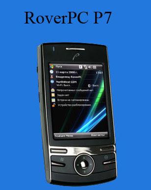 RoverPC P7 PDA Phone