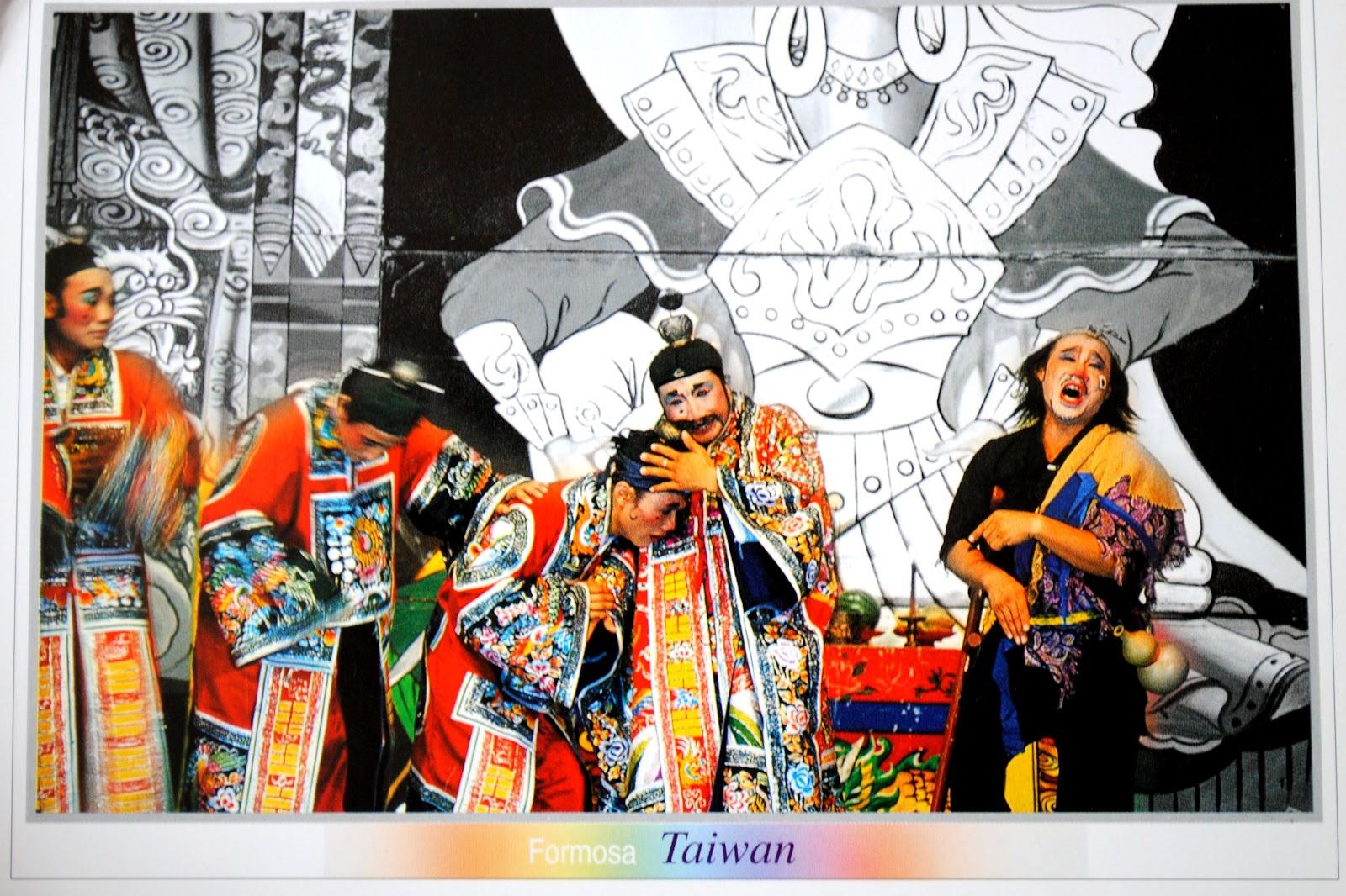 opera tajwan