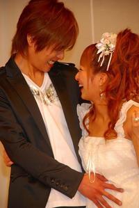 Tsuji and Sugiura, married 6099