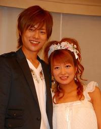 Tsuji and Sugiura, married 44512_1