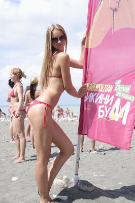 [Image: Cosmo_Bikini_15.jpg]