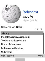 Wikipedia Mobile : Search wikipedia using Flash Lite application from your mobile