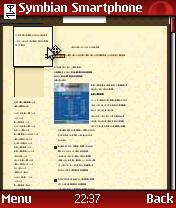 [opera-mini-4-beta.jpg]