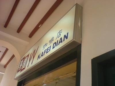 YY Ka Fei Dian, Beach Road