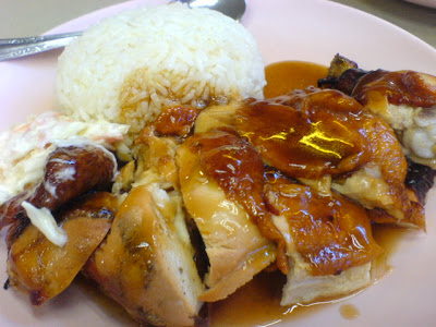 Golden Rooster, Clementi