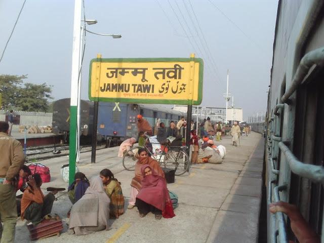 जम्मू-ऊधमपुर रेल लाइन