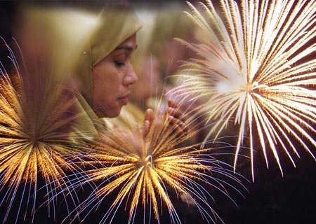 https://i1.wp.com/1.bp.blogspot.com/_n63RB2cs8gc/TP7MrFDcwvI/AAAAAAAABNc/Q33ltXs75oE/s1600/islam-new-year.jpg
