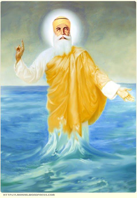 Guru Nanak Dev Ji Hd Wallpaper Sri Nanak Prakash Granth 2010 05