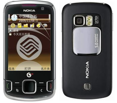 Nokia 6788 SCDMA Mobile Phone Overview