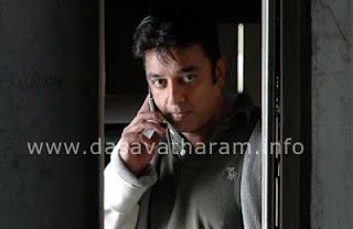 Kamal Hassan in Dashavatharam