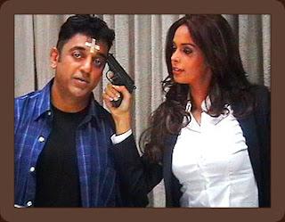 Kamal with Mallika Sherawat