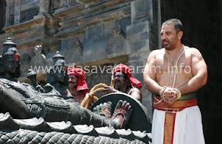 Kamal as Rangaraja Nambi