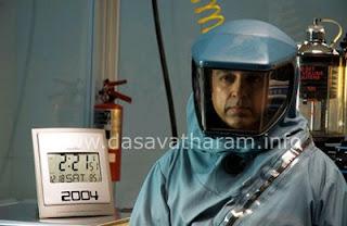 Kamal as Govind Ramaswamy