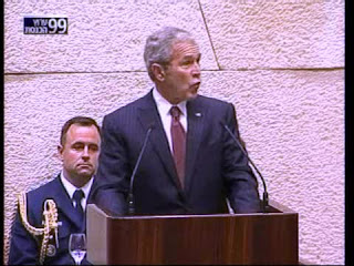 Bush addresses the Knesset