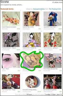 geisha altered art journal