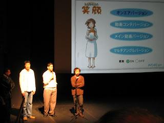 The J-anime festival Report! IMG_1486