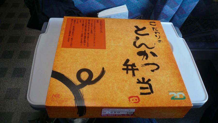 [tonkatsubentoyamaguchi-box.jpg]