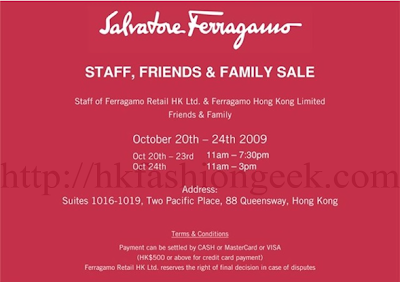 46766f6eef74aa Hong Kong Fashion Geek  Salvatore Ferragamo Staff