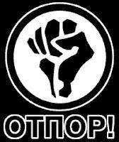 Orpot