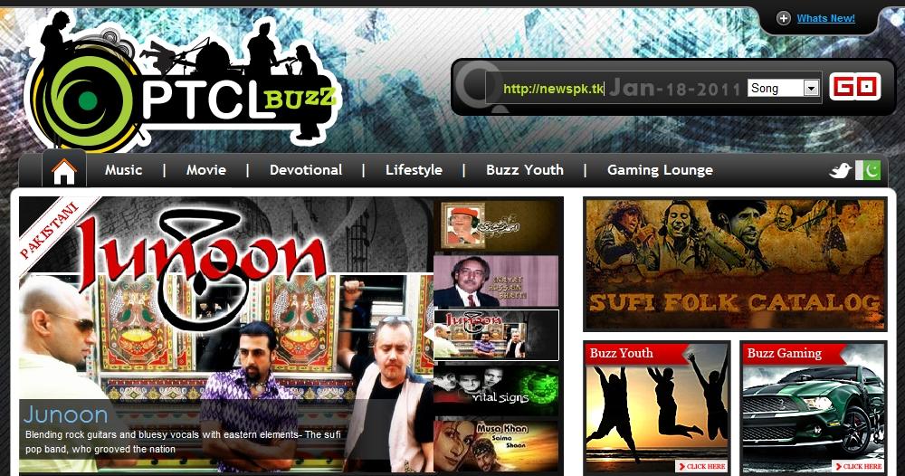 entertainment ptcl net live tv